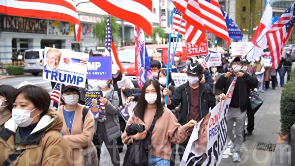 2020年11月29日,民眾們在日本東京發起挺特朗普遊行,民眾持橫幅、展板、美國國旗及各式旗幟表達支持特朗普。(新唐人)