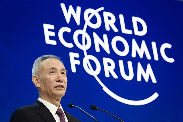 中共現任主管經濟和金融的副總理劉鶴資料照。(FABRICE COFFRINI/AFP/Getty Images)