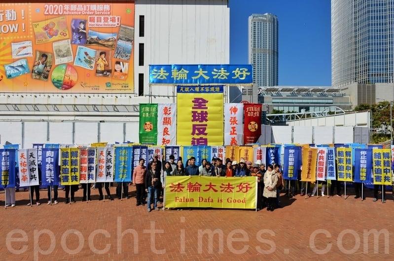 12月8日,香港法輪功國際人權日活動。(宋碧龍/大紀元)