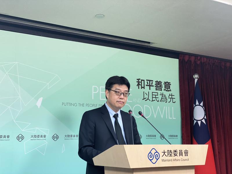 台陸委會公佈民調:近九成人反對「一國兩制」