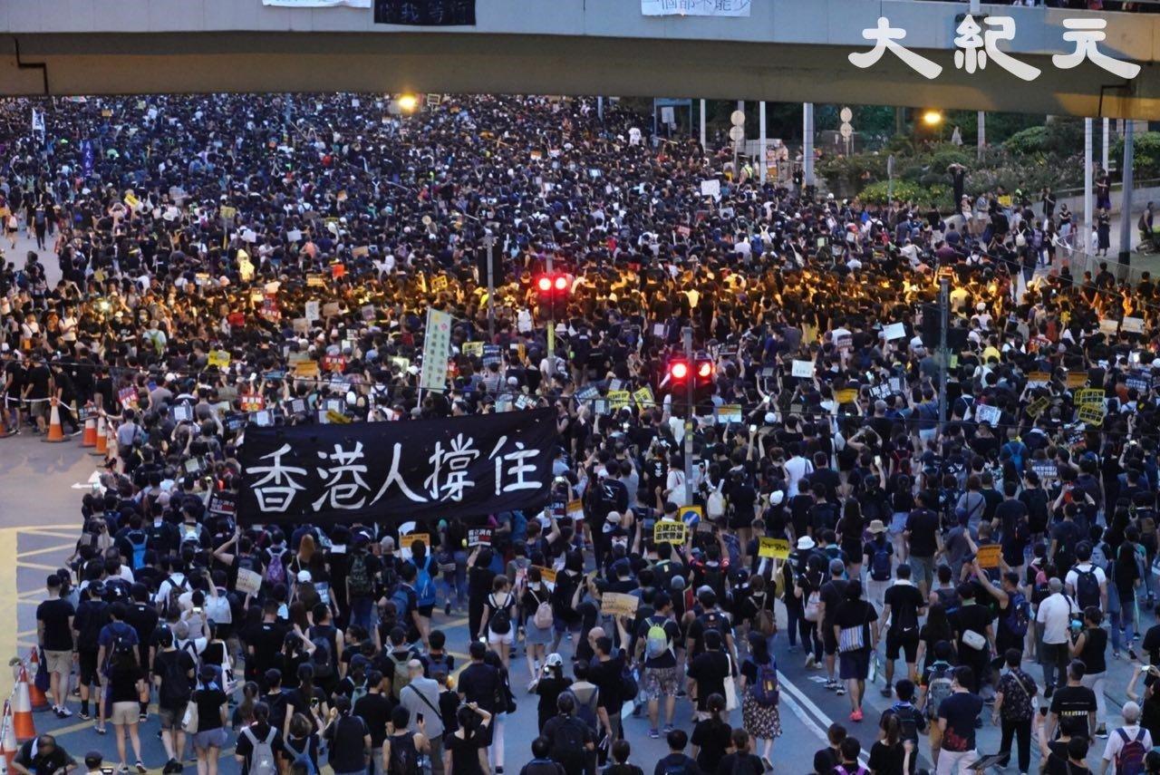 7月21日(周日)香港民間人權陣線在港島區銅鑼灣再次舉行反送中大遊行,據統計,這次有43萬港人參加了遊行。(大紀元)