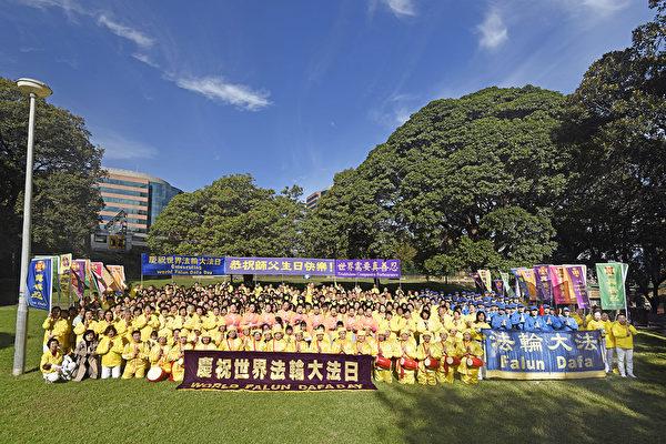 每年的5月13日前後,世界各地的法輪功學員都會慶祝「世界法輪大法日」。圖為2019年5月9日,悉尼法輪功學員為慶祝世界法輪大法日舉行盛大遊行後的合影。(沈科/大紀元)