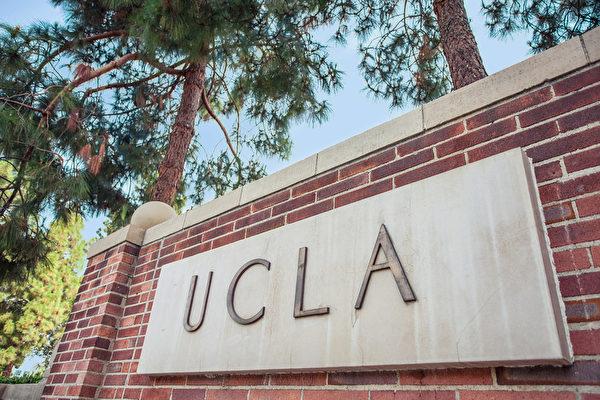 加州大學洛杉磯分校(UCLA)。(Shutterstock)