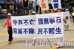 袁斌:十人談對共產黨從相信到崩塌厭惡的心路