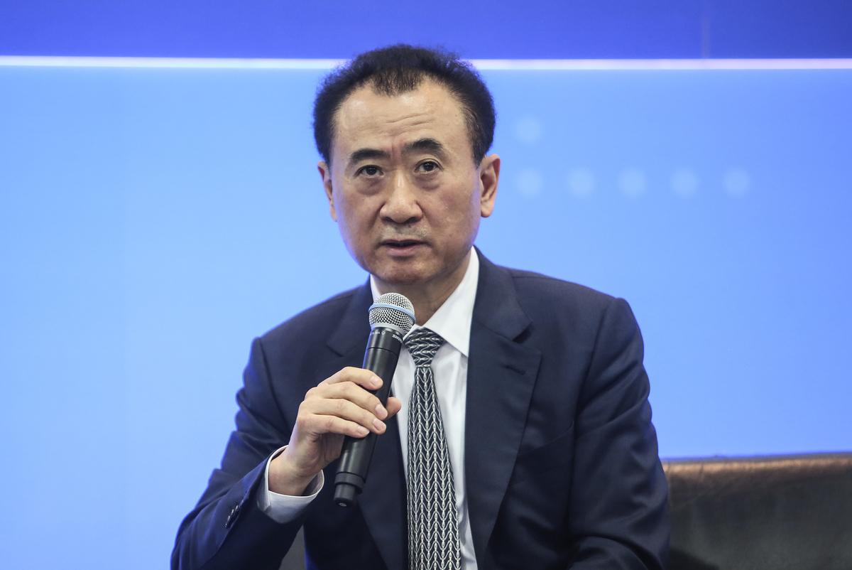 大陸萬達集團董事長王健林。(余剛/大紀元)