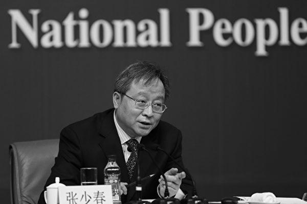 中共財政部前副部長張少春(圖)被判刑15年、罰款600萬元人民幣。(大紀元資料室)