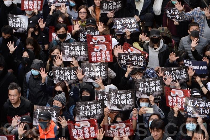 2019年12月8日,香港民陣發起「國際人權日」集會大遊行。遊行至軒尼詩道。(宋碧龍/大紀元)
