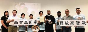 耿和:世界律師勿助紂為虐 促中共釋放高智晟