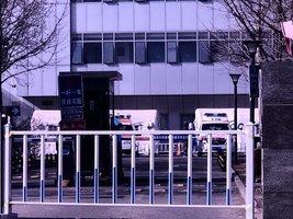 組圖:入境檢疫需十幾小時 北京地壇醫院超負荷