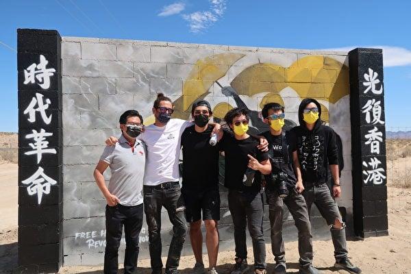 歷時兩年,紐約的香港人組織獅山冰室(Lion Rock Cafe)完成了為香港民主、自由發聲的藝術計劃。(徐繡惠/大紀元)