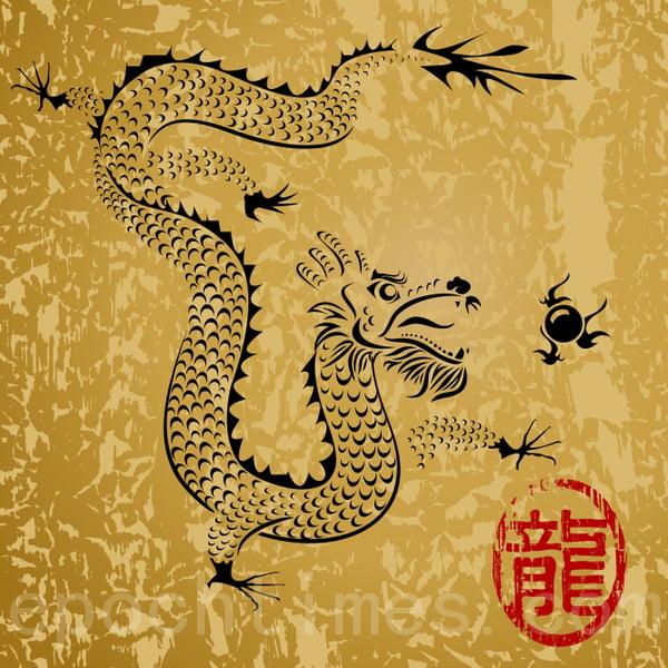 自古以來,龍在我們中國文化中,有著非常特殊的涵義,可以說祂佔據了各個領域,成為中華文化的精神象徵。(Fotolia)