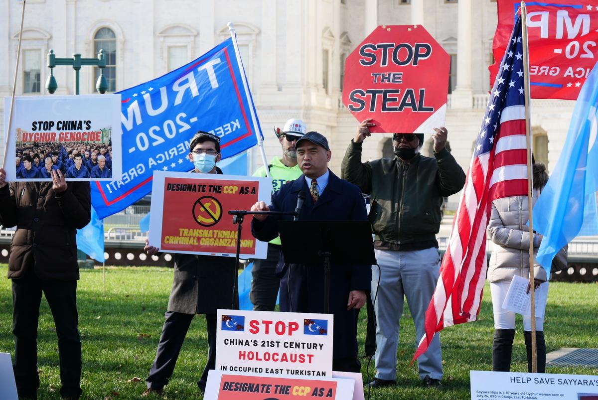 2020年12月10日國際人權日,人權團體在美國國會前集會,呼籲國會儘快通過法案,將中共指定為跨國犯罪集團。(李辰/大紀元)