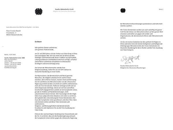 里希特議員的支持信函。(明慧網)