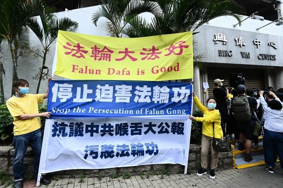 王赫:下三濫攻擊香港法輪功 透中共迫害困境