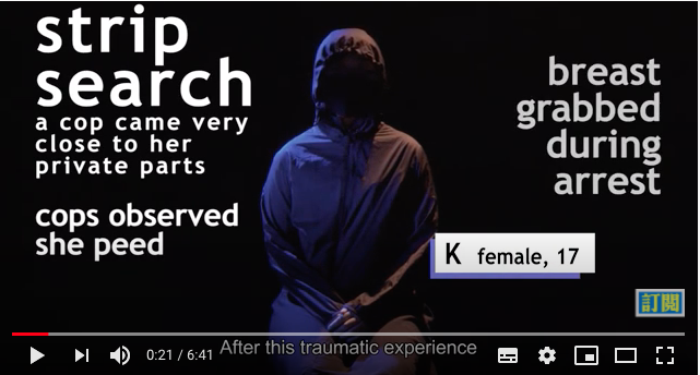 【影片】遭警暴性侵 香港受害者向國際求助