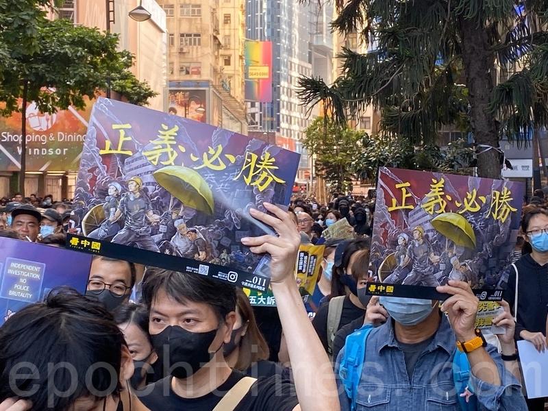 學者認為,國際上對香港示威活動的聲援將會不斷強化。圖為2019年11月2日「112 求援國際,堅守自治」 香港維園大集會。(文瀚林/大紀元)