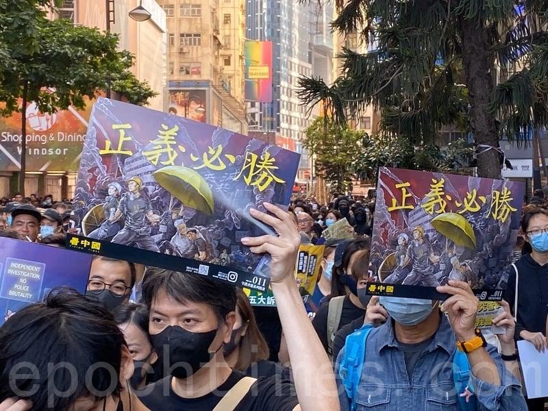香港納入印太戰略 學者:人權為重要考慮