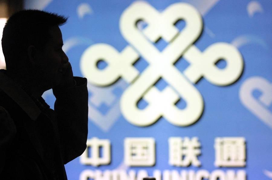 FCC擬撤銷中國電信中國聯通等在美營運