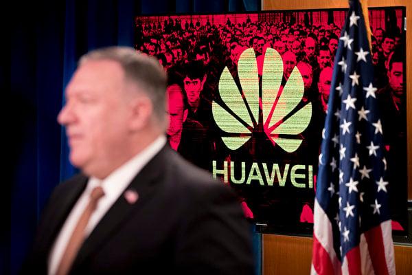 華為實際上是為了中共情報戰略而設立,美國國務卿蓬佩奧推動「乾淨網絡」,排除華為產品。(ANDREW HARNIK/POOL/AFP via Getty Images)