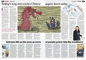 沈舟:中共外交部自曝黨媒被美國驅逐