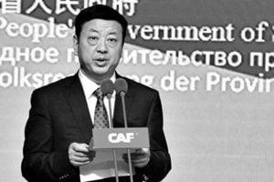 陝西前副省長馮新柱微信建開心團 專門尋樂