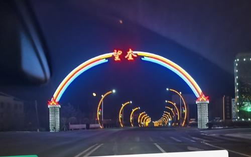黑龍江單日增90人感染中共病毒 一鎮升至高風險