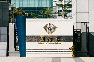 台偵破共諜網 國軍包商涉刺探軍機被捕