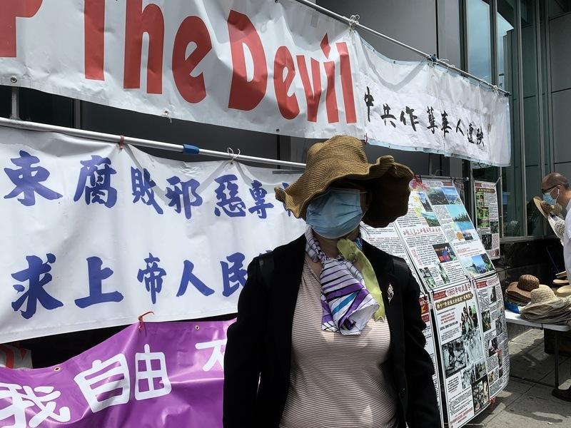 中國放開生3孩 紐約華人訴說「計生」傷痛