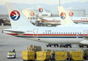 中國三大國有航空上半年虧損超百億
