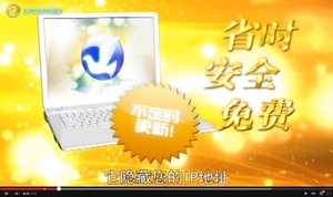 《紐時》批翻牆軟件 文昭:成中共官媒海外支部