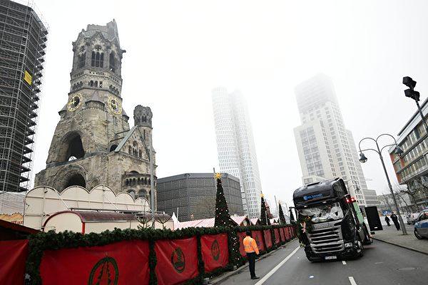 勇敢目擊者跟蹤柏林肇事司機 幫警察抓疑犯