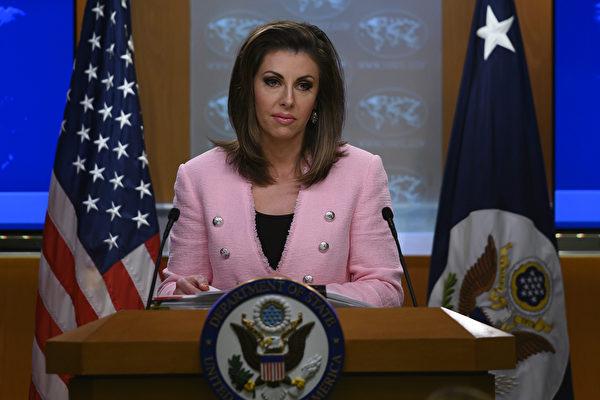 圖為美國國務院發言人摩根·奧塔格斯(Morgan Ortagus)。(ANDREW CABALLERO-REYNOLDS / AFP)