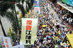 中共政府機構教育系統人員控告江澤民案例