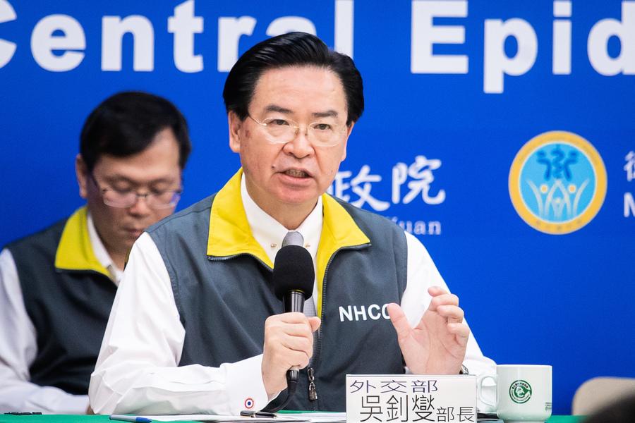 吳釗燮:台民主人道防疫是比中共更好的模式