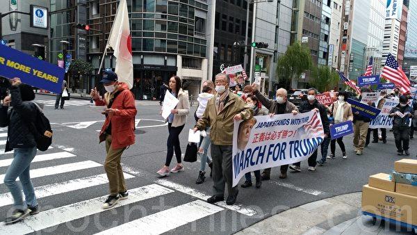 2020年11月29日,民眾們在日本東京發起挺特朗普遊行,民眾持橫幅、展板、美國國旗及各式旗幟表達支持特朗普。(洪寧/大紀元)