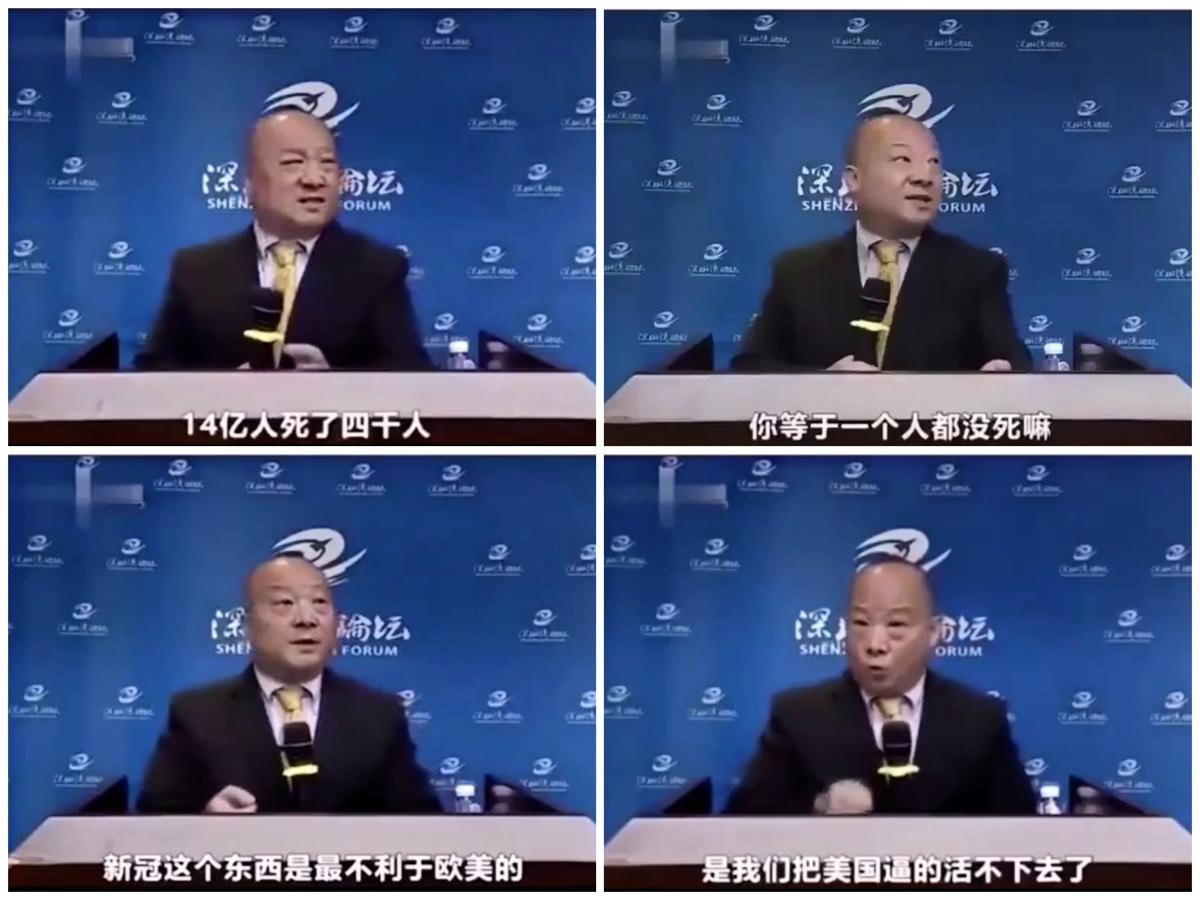 大陸武統派學者李毅近日嘲笑美國疫情的同時,稱中國染疫才死4,000人,「等於一個人都沒死」,引爆輿論。(影片截圖合成)