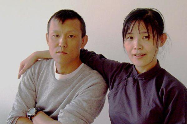 圖為于宙(左)和他的妻子許那(右)。(明慧網)