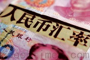繞開外匯管制有新招 大陸中產階級投資海外