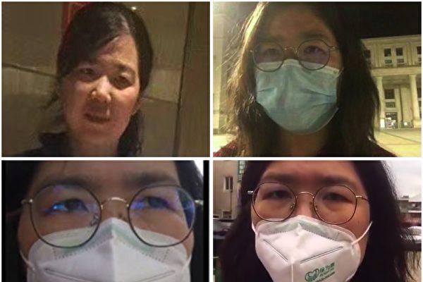 公民記者張展因報道疫情真相遭上海當局抓捕後被中共判刑4年。(大紀元合成圖)