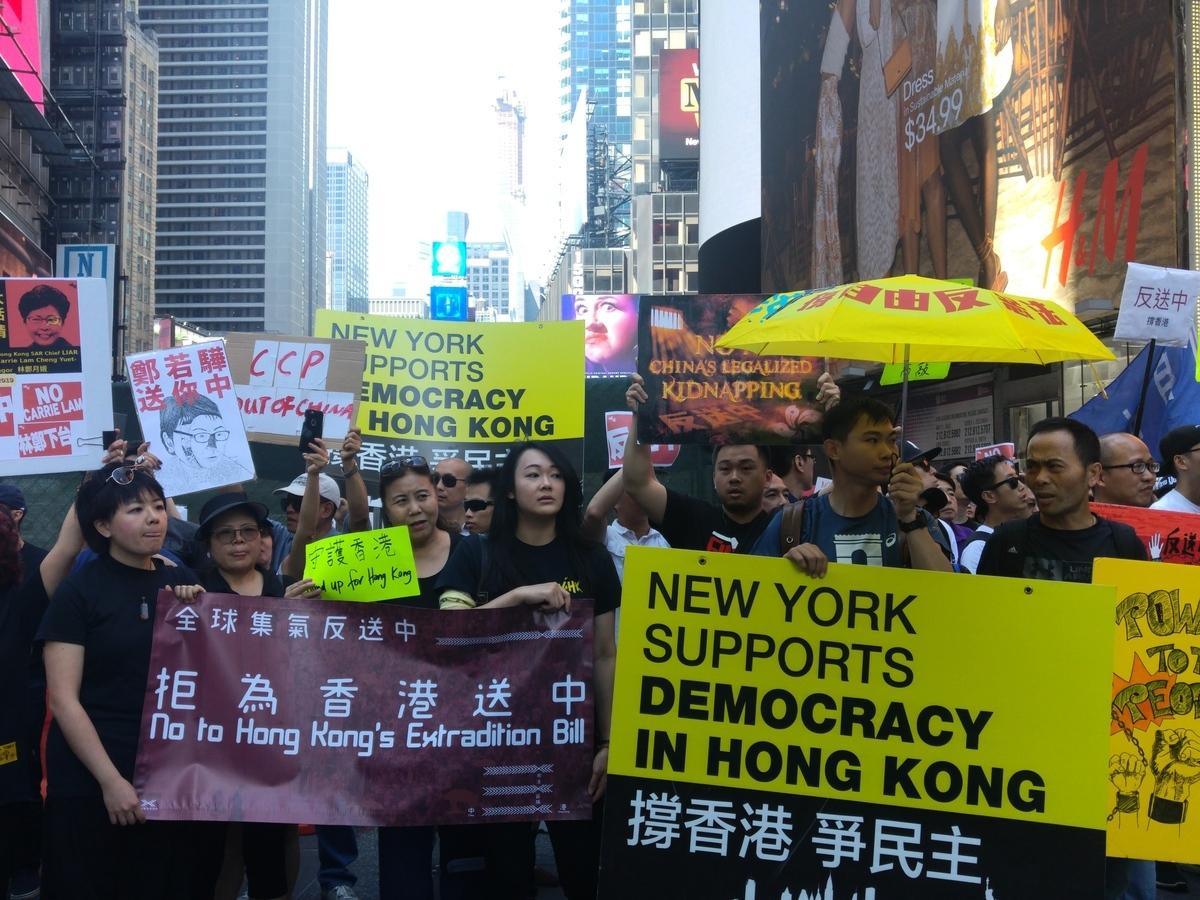 國際社會高度關注香港「反送中」遊行,全球聲援。圖為紐約港人在時代廣場聲援「反送中」集會遊行。 (王黎維/大紀元)