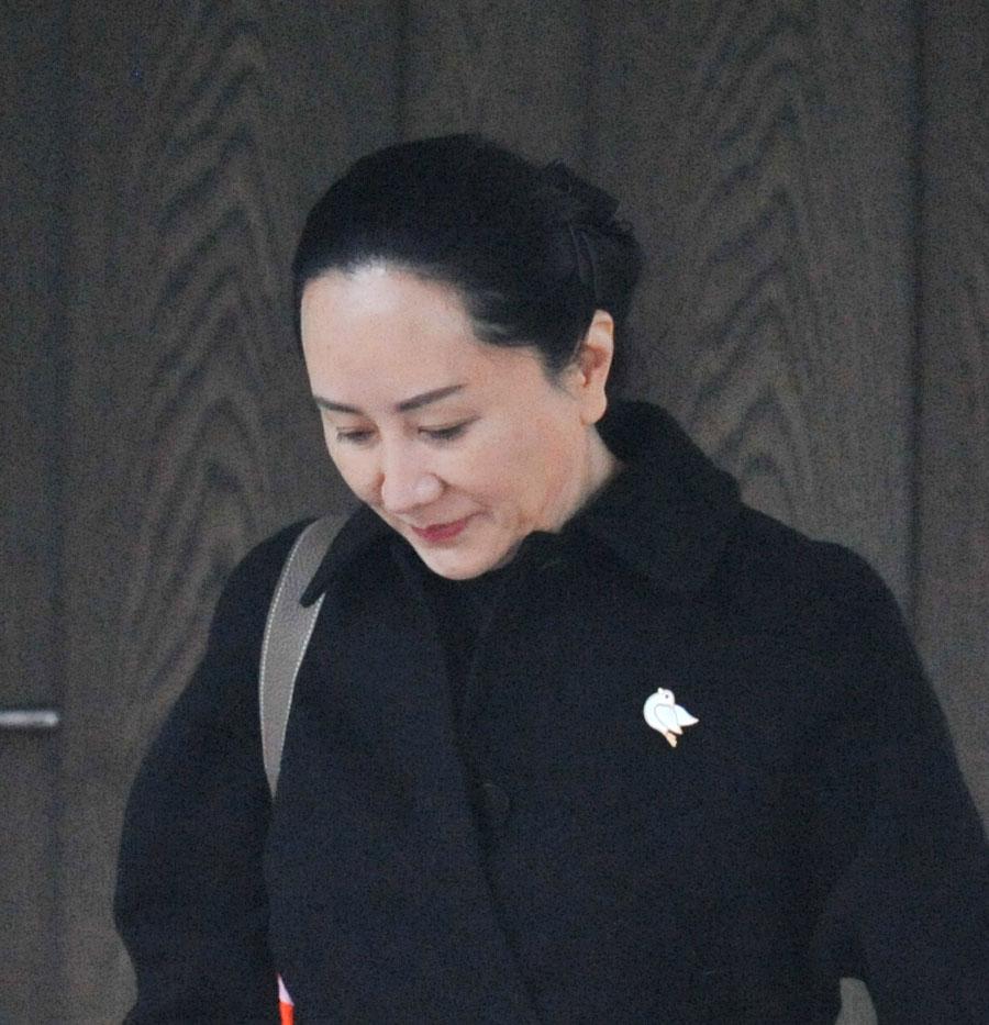 華為首席財務官孟晚舟引渡案庭審,周一(8月17日)通過電話聆訊展開。預計,溫哥華的聽證會將持續五天。(DON MACKINNON/AFP)