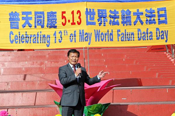 2021年5月8日,墨爾本《天安門時報》社長阮傑在集會上發言。(陳明/大紀元)