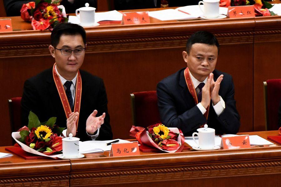 中國科技富豪資產「被蒸發」 學者:樹大招風