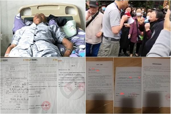 【一線採訪】上海銀來爆雷 受害人血本無歸