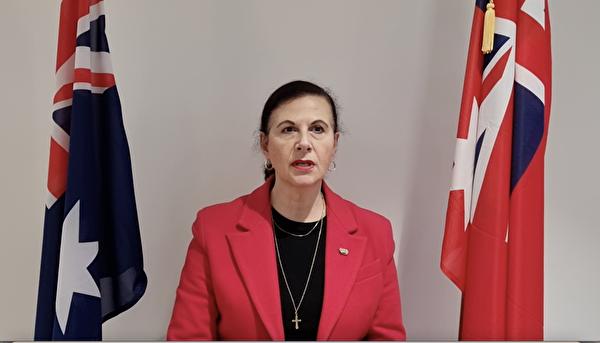 澳洲聯邦參議員韋爾斯(Concetta Fierravanti-Wells)強烈譴責中共侵犯人權,呼籲聲援被迫害群體。(影片截圖)