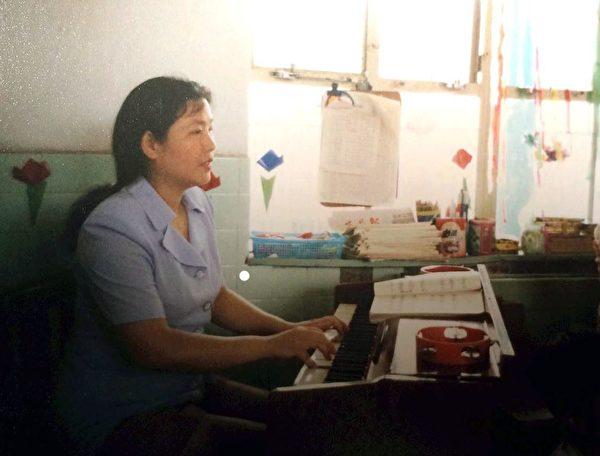 劉丹碧的母親黃時群曾經是一位開朗活潑的幼兒園老師。(明慧網)