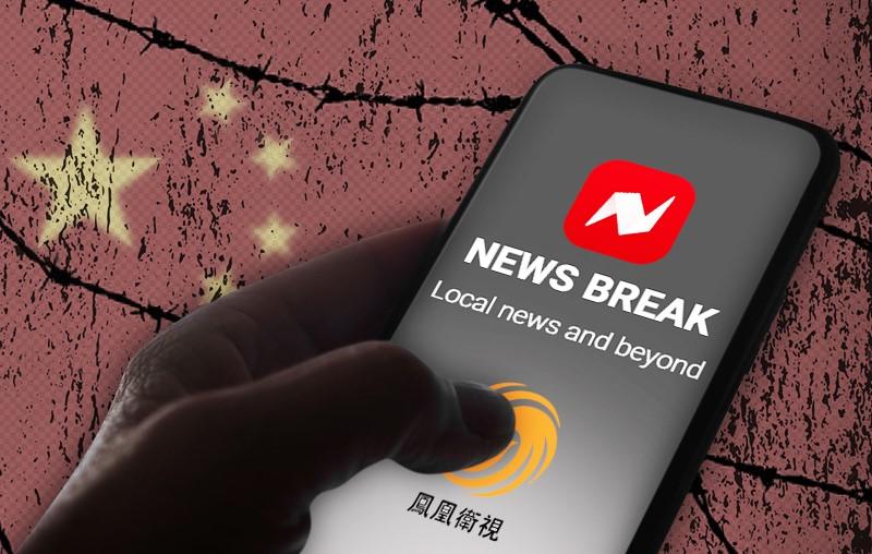 News Break雖是美國本地新聞的匯總平台App,根子卻在中國。News Break與中共香港鳳凰衛視有著間接的股權關係。(大紀元合成圖)