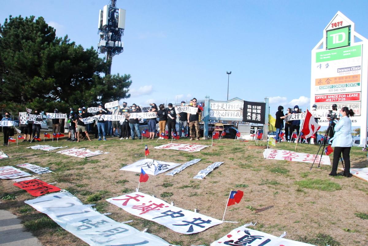 2020年9月13日下午,部份香港移民在萬錦市太古廣場舉行「撐香港聲援手足」集會,聲援遭中共關押的12位香港民主活動人士。(伊鈴/大紀元)
