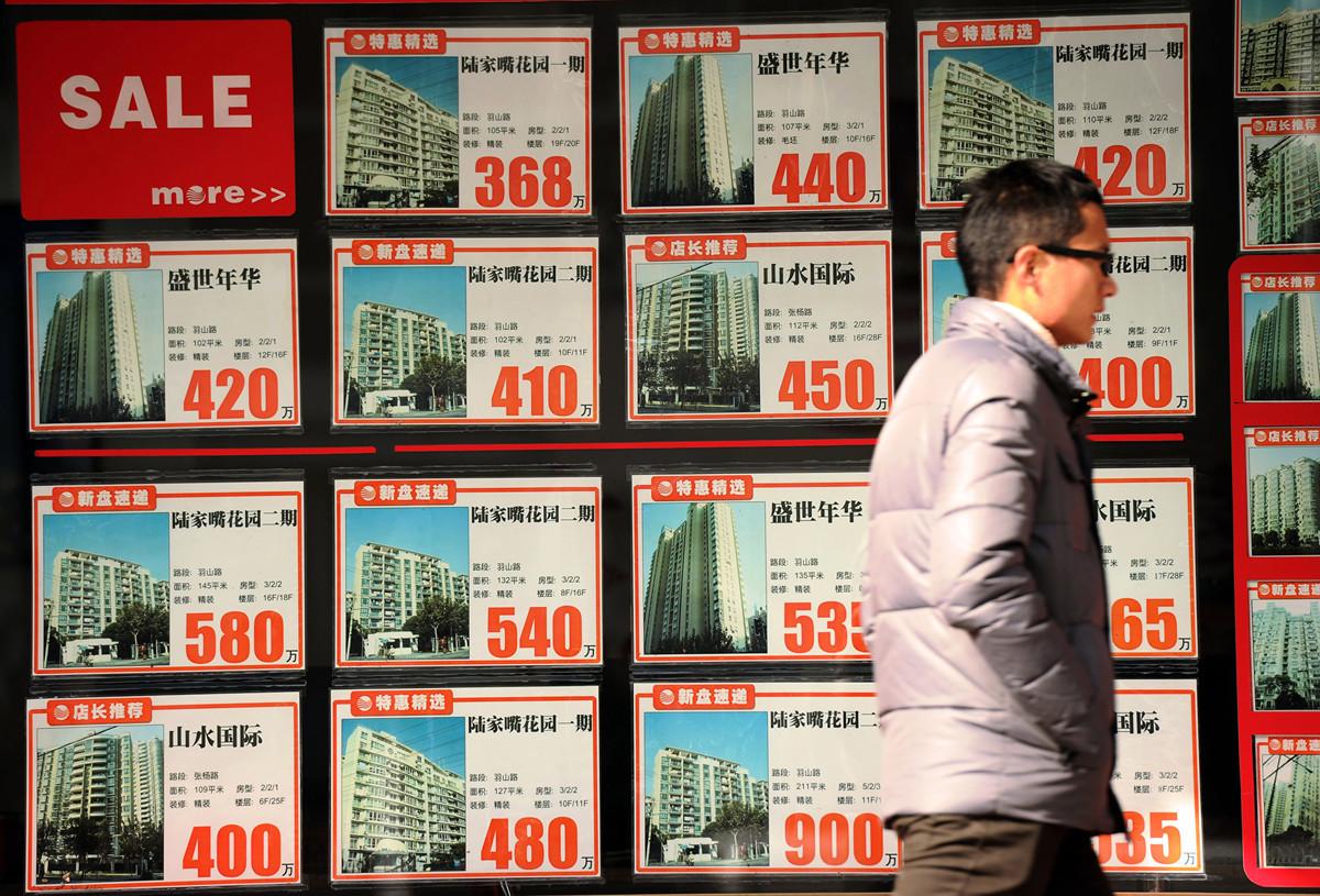 中國高房價讓中國家庭都成了房奴。據央行數據,2018年末,個人貸款包括個人經營性貸款和按揭、短期消費貸等總和為47.9萬億,其中個人按揭佔整個居民貸款54%。而在2008年,個人按揭僅為3萬億元,而11年之後2019年上半年,增至27.96萬億,超過9倍之多。圖為一居民行經一家房產中介門市。(AFP)