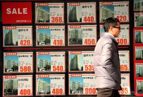 中國家庭買房負債高 經濟下行償債面臨風險